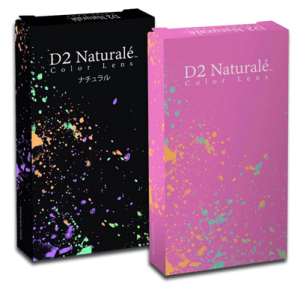d2-naturale-pack